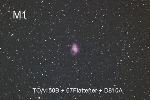 20191031 M1 1754-1599 90sec compoトリミング600pix