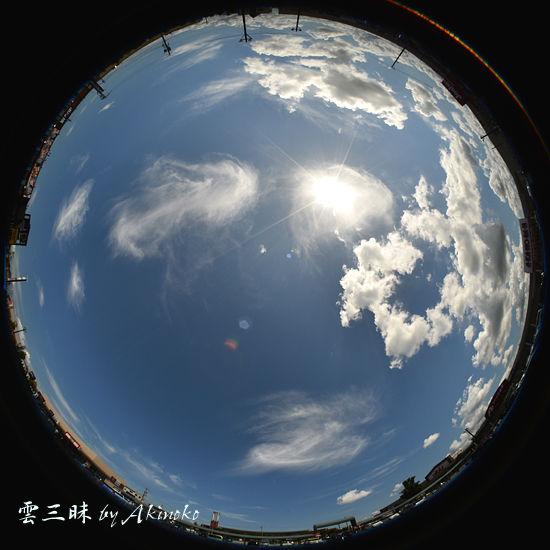 積雲と巻雲 雲量5 : 雲三昧 -雲と空の記録と独り言-