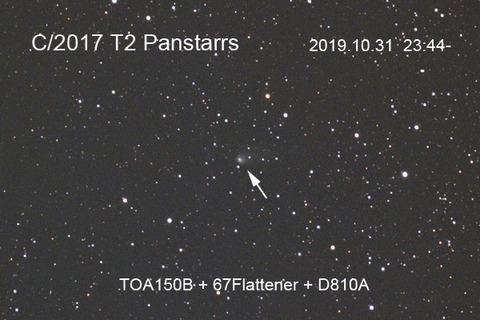 20191031_comet_2017T2_panstarrs