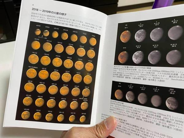 20191122_Mars