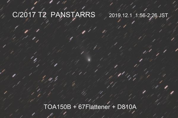 20191291 パンスターズ彗星基準コンポジット SI8 PS ネーム入り