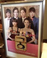kun_poster