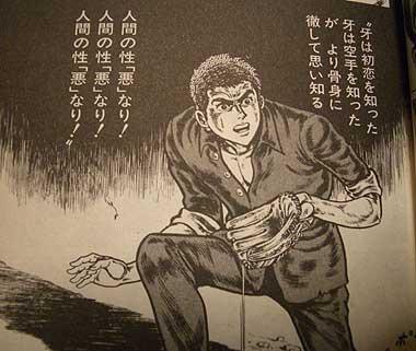 新宿界隈:人間の性「悪」なり! ...