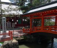 ikushima