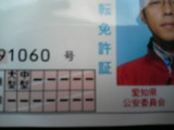 96068434.JPG