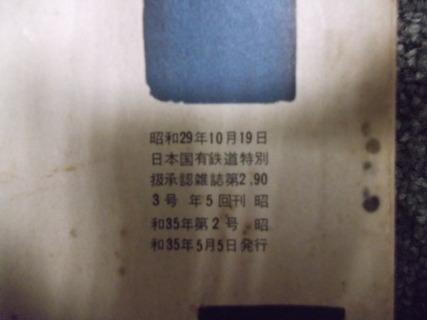 DSCF5774