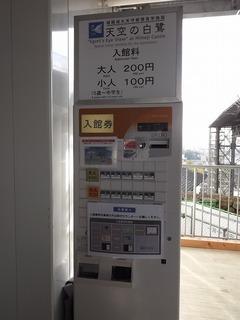 DSCF6009