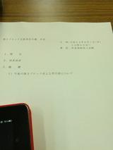a60bd9a5.jpg