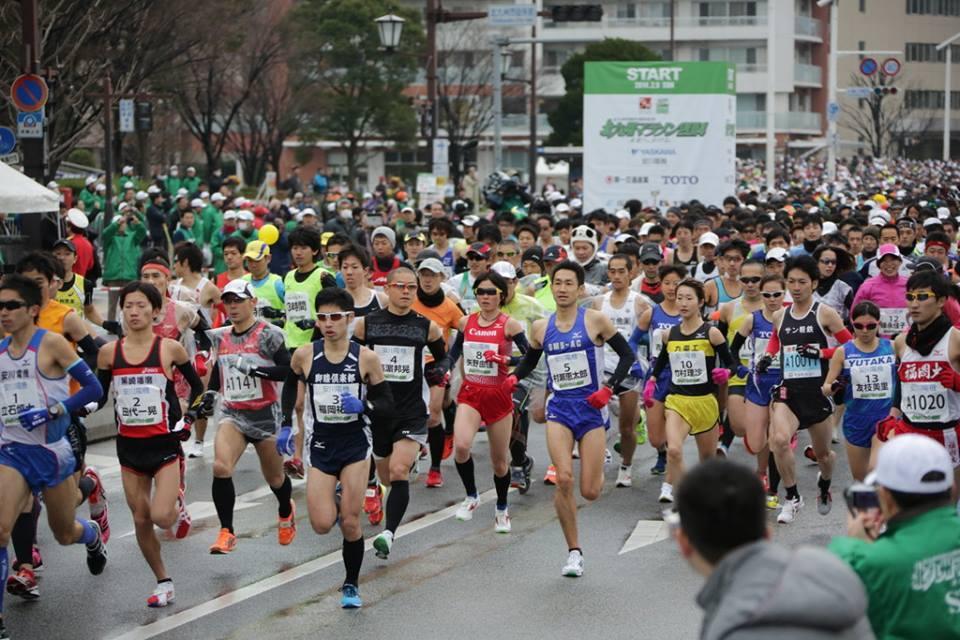 北九州マラソン1