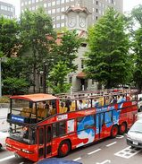 スカイバスin札幌