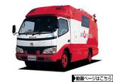 モリタ 消救車CD-1 TYPE FFA