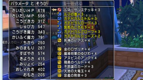 スクリーンショット (454)