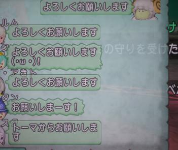 スクリーンショット (282)