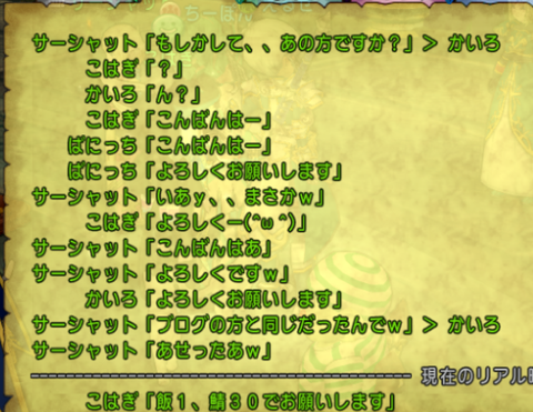 スクリーンショット (1024)