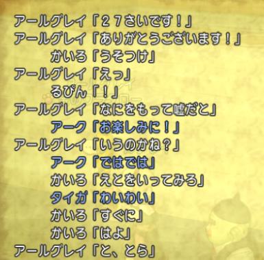 スクリーンショット (441)