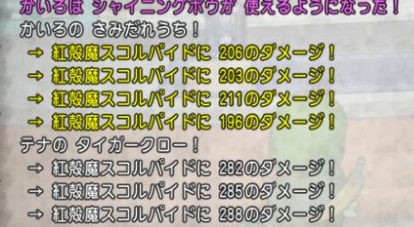 スクリーンショット (966)