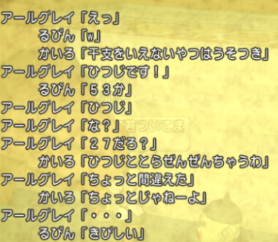 スクリーンショット (442)