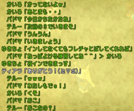 スクリーンショット (975)
