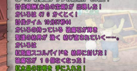 スクリーンショット (46)