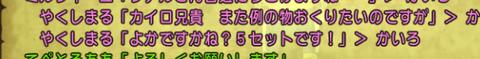 スクリーンショット (47)