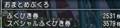 スクリーンショット (92)