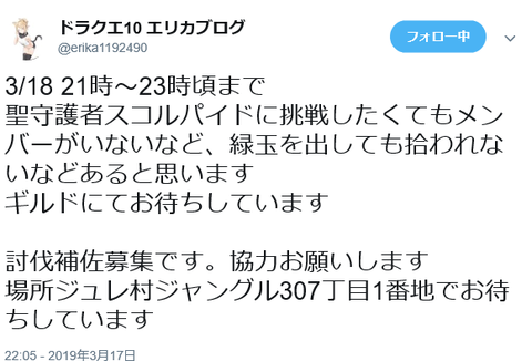 スクリーンショット (375)