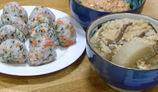 大蔵大根&小松菜料理