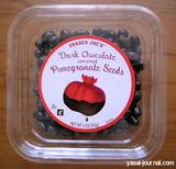 ザクロチョコレート