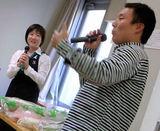 大人の食育講座5