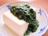 定番!モロヘイヤ豆腐