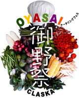 2012121_oyasai-thumb