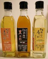 中野 江戸時代酢