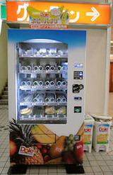バナナの自販機
