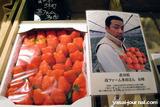 苺ファーム多田さん「女峰」