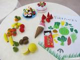 控室を彩るいばらき野菜たち