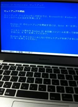 MacBookAir02