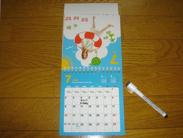 愛内里菜の画像 p1_40