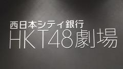 DSC_2892