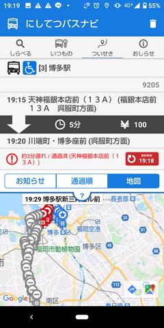 Screenshot_20201031-191926