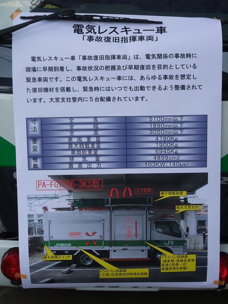 https://livedoor.blogimg.jp/kuninaka_mai_k/imgs/c/b/cbaf84a9.JPG