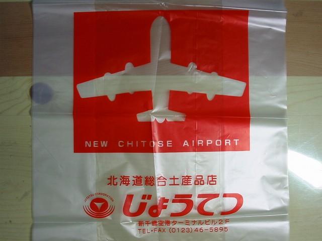 http://livedoor.blogimg.jp/kuninaka_mai_k/imgs/d/0/d0f8549f.JPG