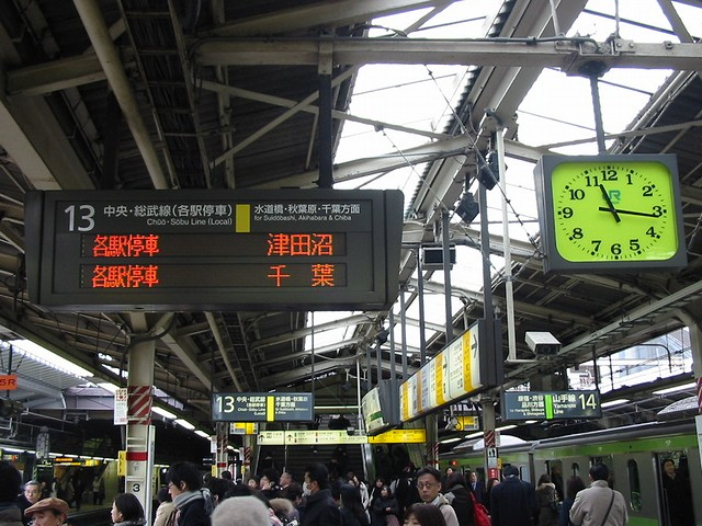 http://livedoor.blogimg.jp/kuninaka_mai_k/imgs/e/2/e26b34d4.JPG