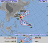 all-00台風予報広域