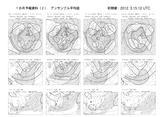 fcvx12_r201203152100一カ月循環場