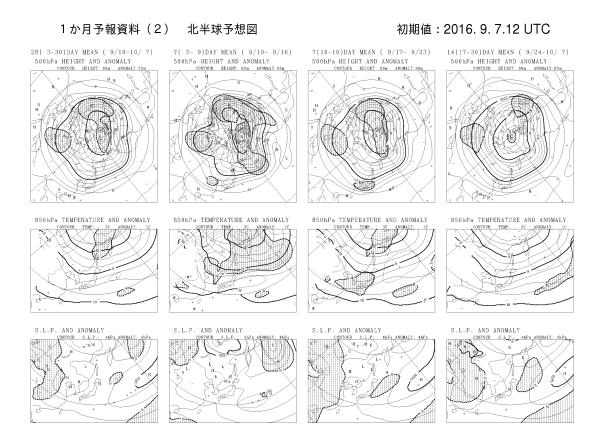 K.ARIMORIのお天気日誌東京周辺は比較的降られにくい。が、大雨懸念各地で