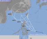 1311-00台風予報