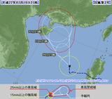 1003-00台風情報