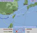 1205-00台風予報062006