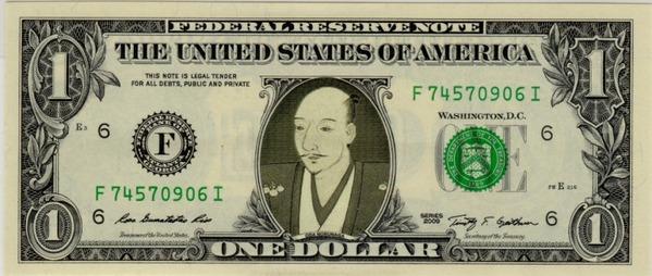 信長1ドル