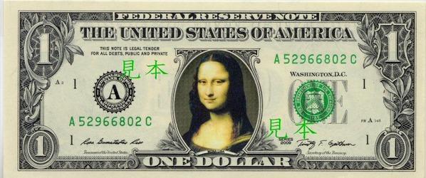 モナリザ1ドル
